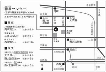 cyogen_map.jpg